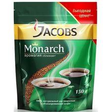 Кофе  Monarch м/у зип/пакет