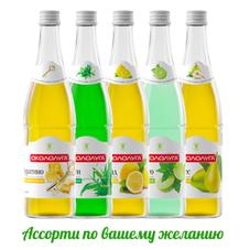 Лимонады Ассорти