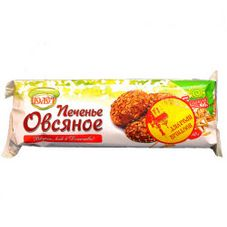 """Печенье овсяное """"Полет"""" 5 злаков, 250 г"""