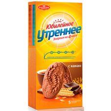"""Печенье """"Юбилейное утреннее"""" с какао 250 гр."""