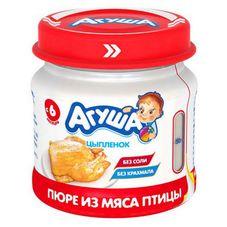 """Пюре мясное """"Агуша"""" Цыпленок 6% 80 г, 8 ст.банок/уп."""