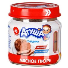 """Пюре мясное """"Агуша"""" Говядина 6,2% 80 г, 8 б./уп."""