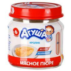 """Пюре мясное """"Агуша"""" Кролик 7,0% 80 г, 8 ст.банок/уп."""
