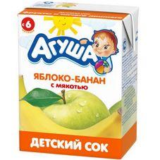 """Сок детский с мякотью """"Агуша"""" Яблоко-Банан 0,2 л, 27 шт./уп."""