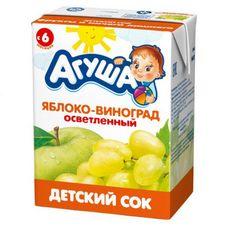 """Сок детский осветленный """"Агуша"""" Яблоко-виноград 0,2 л, 27 шт./уп"""