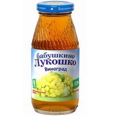 """Сок """"Бабушкино лукошко"""" Виноград 0,2 л, 6 ст.банок/уп."""