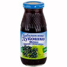 """Сок """"Бабушкино лукошко"""" Яблоко-черная смородина 0,2 л, 6 ст.банок/уп."""