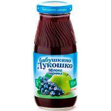 """Сок """"Бабушкино лукошко"""" Яблоко-черника 0,2 л, 6 ст.банок/уп."""