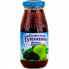 """Сок """"Бабушкино лукошко"""" Яблоко-ежевика 0,2 л, 6 ст.банок/уп."""