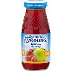 """Сок """"Бабушкино лукошко"""" Яблоко-малина 0,2 л, 6 ст.банок/уп."""