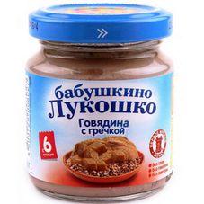 """Пюре Говядина с гречкой """"Бабушкино лукошко"""" 100 г, 6 б./уп."""