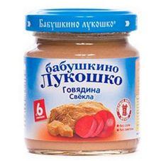 """Пюре Говядина-Свекла """"Бабушкино лукошко"""" 100 г, 6 б./уп."""