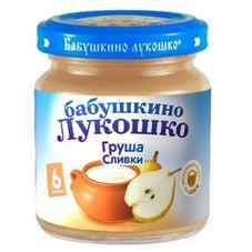 """Пюре Груша-сливки """"Бабушкино лукошко"""" 100 г, 6 б./уп."""