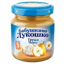 """Пюре Груша-Творог """"Бабушкино лукошко"""" 100 г, 6 б./уп."""