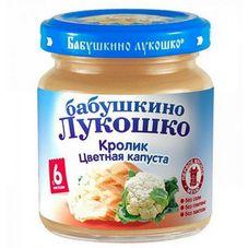 "Пюре Кролик-Цветная капуста ""Бабушкино лукошко"" 100 г, 6 б./уп."