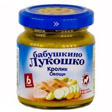 """Пюре Кролик-овощи """"Бабушкино лукошко"""" 100 г, 6 б./уп."""