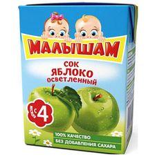 """Сок """"Малышам"""" Яблоко осветленный 0,2 л, 27 шт./уп."""