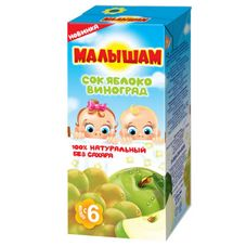 "Сок ""Малышам"" Яблоко-Виноград 0,33 л, 27 шт./уп."