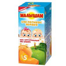 "Сок ""Малышам"" Яблоко-Абрикос 0,33 л, 27 шт./уп."