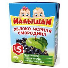 """Сок """"Малышам"""" Яблоко-Смородина 0,2 л, 27 шт./уп."""