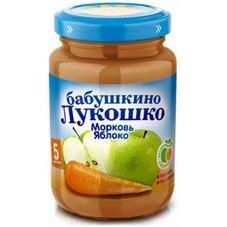 """Пюре Морковь-яблоко """"Бабушкино лукошко"""" 200 г, 6 б./уп."""