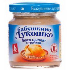 "Пюре Мясо цыплят с гречкой ""Бабушкино лукошко"" 100 г, 6 б./уп."
