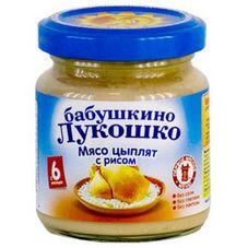 "Пюре Мясо цыплят с рисом ""Бабушкино лукошко"" 100 г, 6 б./уп."