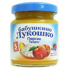 """Пюре Персик-Творог """"Бабушкино лукошко"""" 100 г, 6 б./уп."""