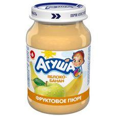 """Пюре фруктовое """"Агуша"""" Яблоко-банан 200 г, 8 ст.банок/уп."""