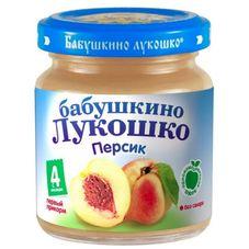 """Пюре Персик """"Бабушкино лукошко"""" 100 г, 6 б./уп."""