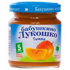 """Пюре Тыква """"Бабушкино лукошко"""" 100 г, 6 б./уп."""