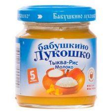 """Пюре Тыква-Рис-Молоко """"Бабушкино лукошко"""" 100 г, 6 б./уп"""