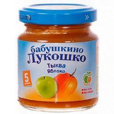 """Пюре Тыква-яблоко """"Бабушкино лукошко"""" 100 г, 6 б./уп."""