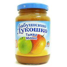 """Пюре Тыква-яблоко """"Бабушкино лукошко"""" 200 г, 6 б./уп."""