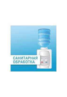 Санитарная обработка кулера