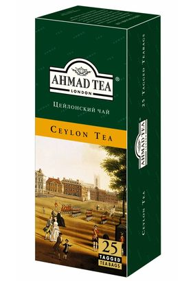 "Чай ""AHMAD Ceylon Tea""  25 пакетиков"