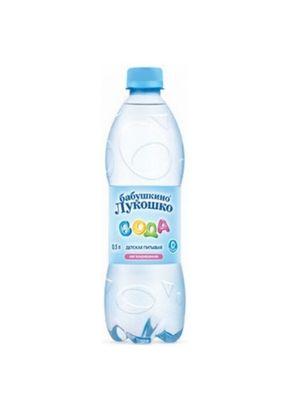 "Вода для детей ""Бабушкино лукошко"" 0,5 л, 12 шт./уп."