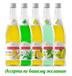 Лимонады Ассорти, 6 бутылок в упаковке